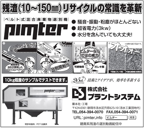 新聞広告20150727